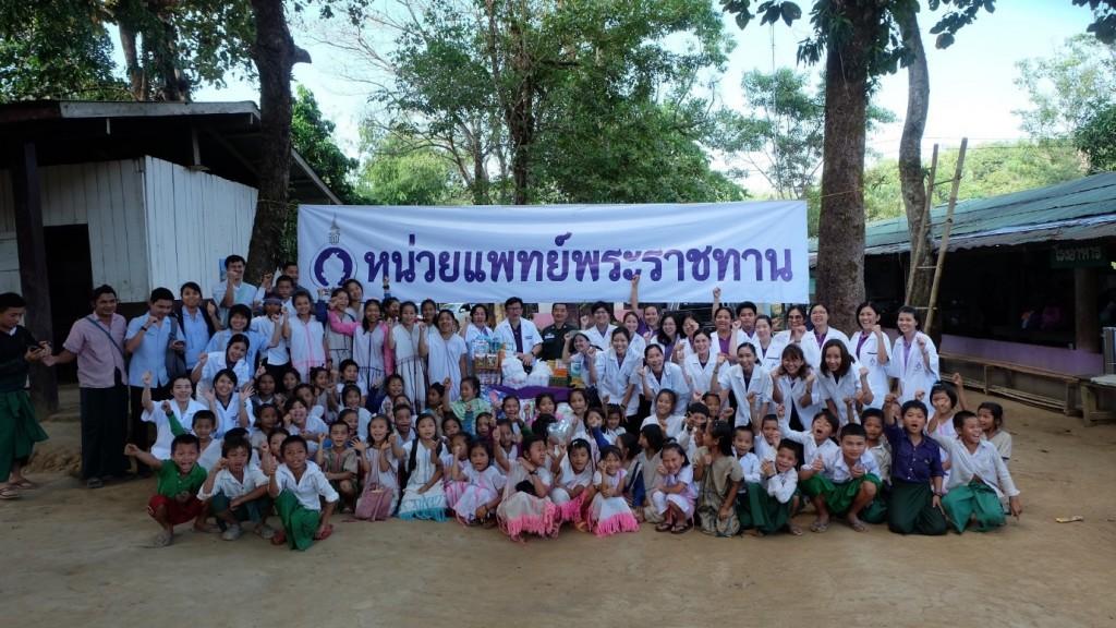 Her Royal Highness Princess Maha Chakri Sirindhorn medical unit team